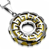 Pendentif tribal 14 - Cercle jaune lignes grecques