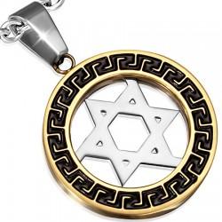 Pendentif acier 15 - étoile de David cercle jaune